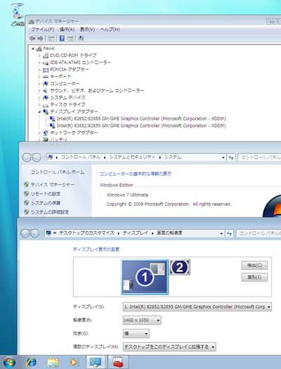 855GM desktop